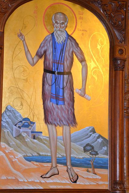 Икона преподобного Павла Латрийского. Храм прп.Алексия Человека Божия