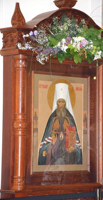 Икона святителя Филарета Московского