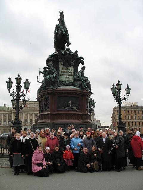 Поездка в Санкт_Петербург