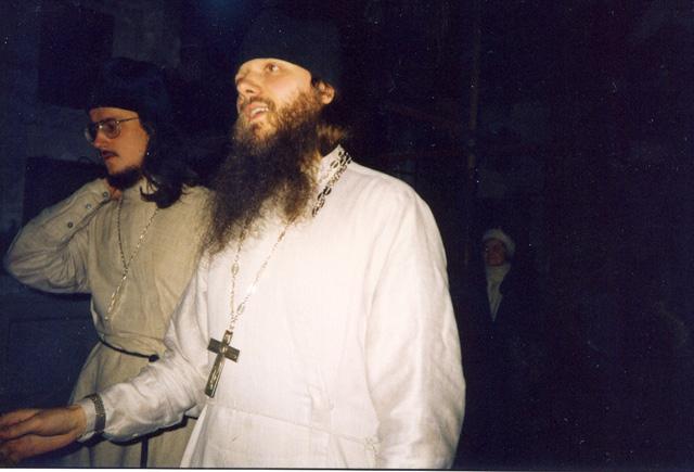 1995 год, о.Артемий и о.Кирилл