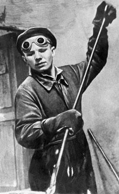 Юрий Гагарин - литейщик