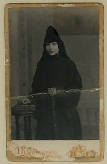 монахиня Афанасия
