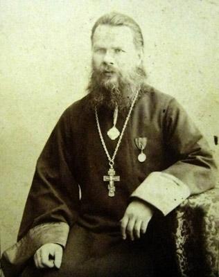 Протоиерей Алексей Петрович Афонский