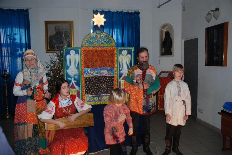 Рождественский праздник 11 января