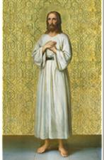 Молитва матери пресвятой богородице